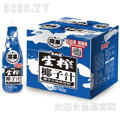 椰果生榨椰子汁1.25Lx6瓶