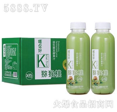 喂你好猕猴桃益生菌发酵果汁饮料420ml