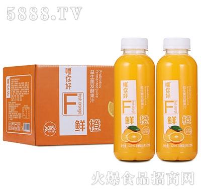 喂你好鲜橙益生菌发酵果汁饮料420ml