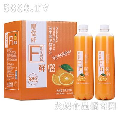 喂你好鲜橙益生菌发酵果汁饮料1.25L