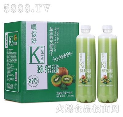 喂你好猕猴桃益生菌发酵果汁饮料1.25L