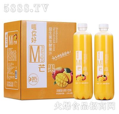 喂你好芒果益生菌发酵果汁饮料1.25L