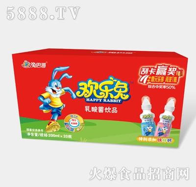 兔巴哥乳酸菌饮品200mlX20