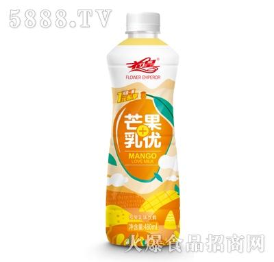 花皇芒果乳味饮料480ml