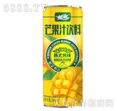 花皇芒果汁饮料245ml
