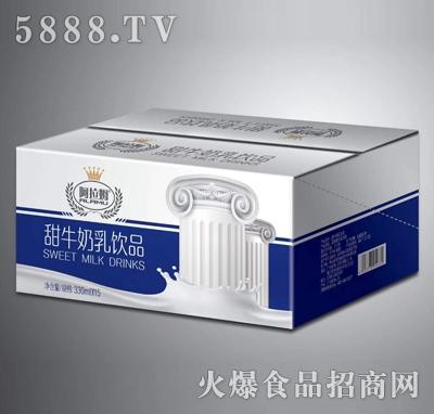 阿拉姆甜牛奶乳饮品330mlX15