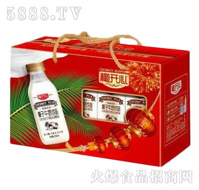 椰开心椰子牛奶饮品礼盒装