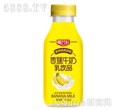 椰开心香蕉牛奶乳饮品350ml