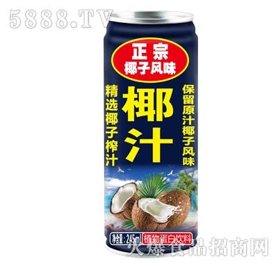 花皇椰子汁245ml