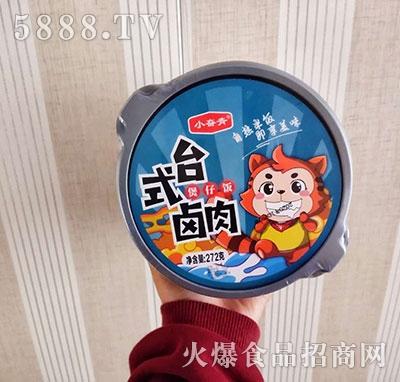 小奋青煲仔饭台式卤肉