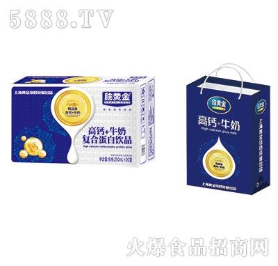 �X�S金高�}+牛奶�秃系鞍罪�品250mlx20盒