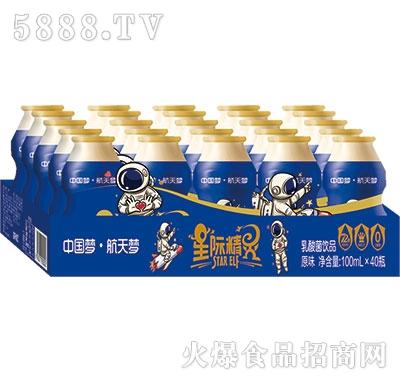 �X�S金乳酸菌�品100mlx40瓶