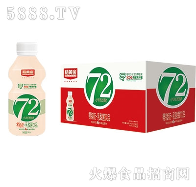 �X�S金乳酸菌�品