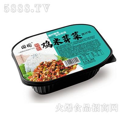 国圆鸡米芽菜煲仔饭285克