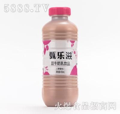 甄乐滋甜牛奶乳饮品草莓味450ml