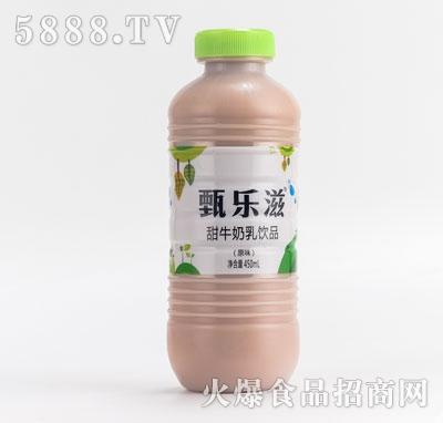 甄乐滋甜牛奶乳饮品原味450ml