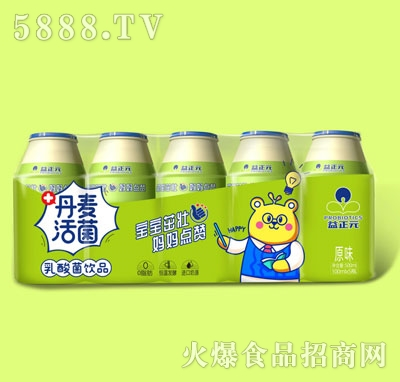 益正元乳酸菌饮品原味100mlX5瓶
