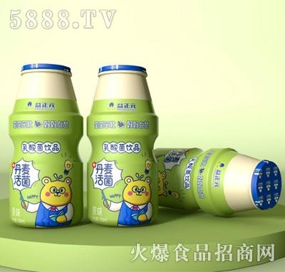 益正元乳酸菌饮品原味(瓶)