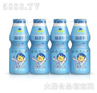 益正元乳酸菌饮品蓝莓味160ml