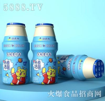 益正元乳酸菌饮品蓝莓味(瓶)