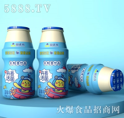 益正元乳酸菌饮品蓝莓味(瓶装)