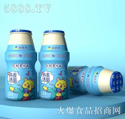 益正元乳酸菌饮品蓝莓味100ml(瓶)