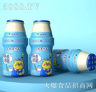 益正元乳酸菌饮品蓝莓味100ml