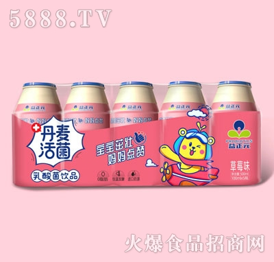 益正元乳酸菌饮品草莓味100mlX5