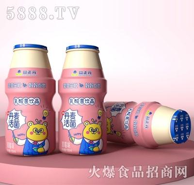 益正元乳酸菌饮品草莓味(瓶装)