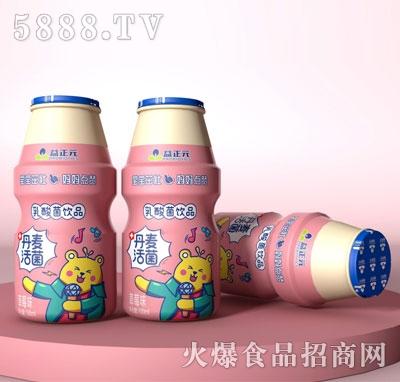 益正元乳酸菌饮品草莓味100ml(瓶)