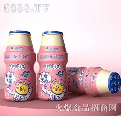 益正元乳酸菌饮品草莓味100ml(瓶装)