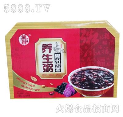 庄锦记黑米紫薯养生粥