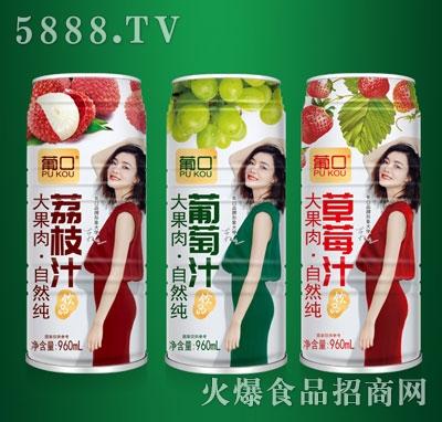 葡口果汁饮品960ml
