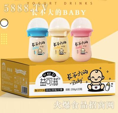 益可滋酸奶饮品208gX20