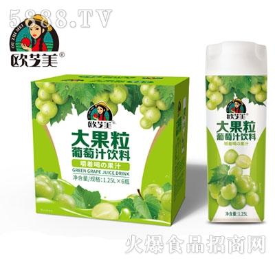 欧芝美大果粒葡萄汁饮料1.25LX6