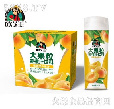 欧芝美大果粒黄桃汁饮料1.25LX6