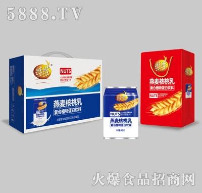 维维燕麦核桃乳240mlX20