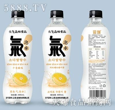 元气森林食品苏打气泡水卡曼橘味480ml