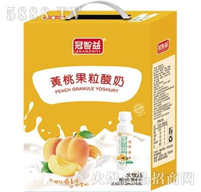 冠智益黄桃酸奶礼盒