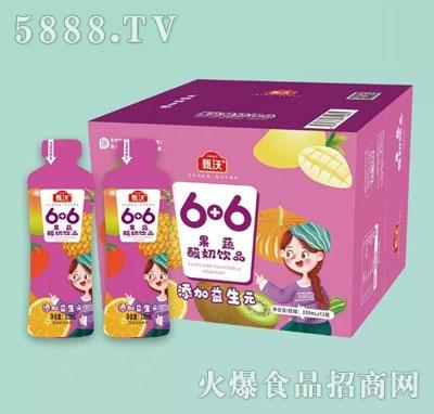 甄沃6+6果蔬酸奶饮品(箱)