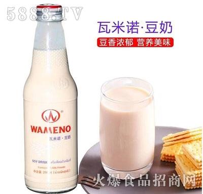 瓦米诺豆奶