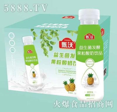 甄沃果粒酸奶饮品菠萝味320mlx10