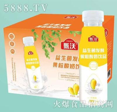 甄沃果粒酸奶饮品芒果味320mlx10