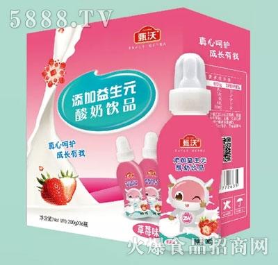 甄沃酸奶饮品草莓味200gX16