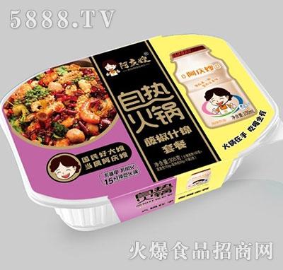 阿庆嫂自热火锅藤椒什锦