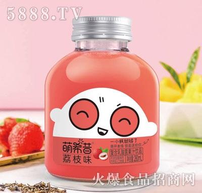 萌希昔复合乳酸菌果汁荔枝味