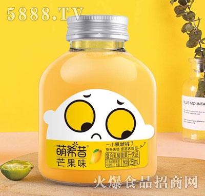 萌希昔复合乳酸菌果汁芒果味
