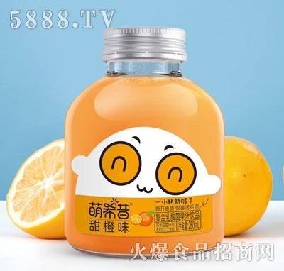 萌希昔复合乳酸菌果汁甜橙味