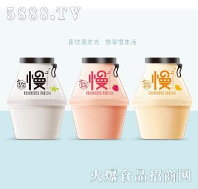 慢-冰淇淋奶昔饮品