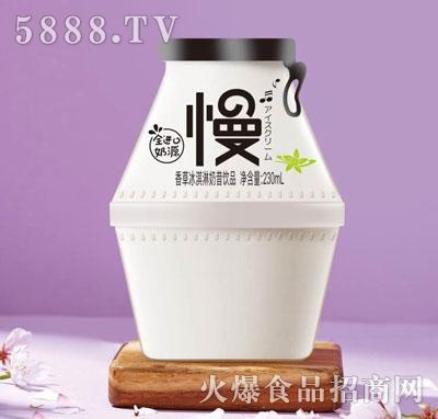 慢-香草冰淇淋奶昔饮品